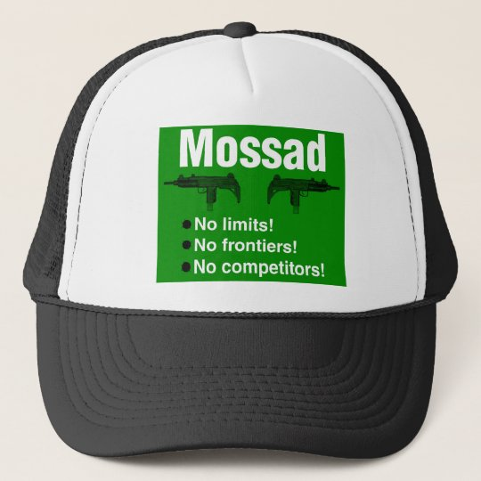 Israeli Mossad, the best and intelligence agency Trucker Hat