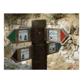 Israeli Signpost - Going My Way? Posters