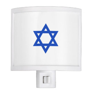 Israeli Star of David Night Light