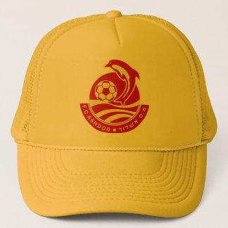 israeli teams trucker hat