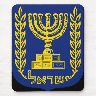 Israel's Emblem - Supreme Court Version Mouse Pad
