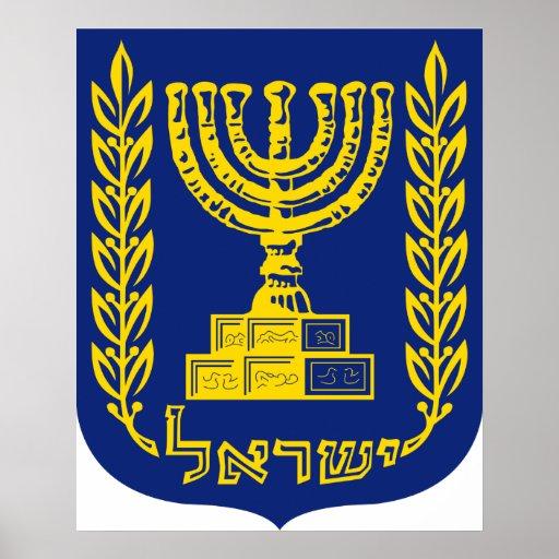 Israel's Emblem - Supreme Court Version Print
