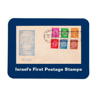 Israel's First Postage Stamps Magnet