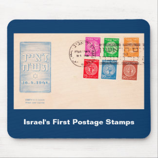 Israel's First Postage Stamps Mouse Pad