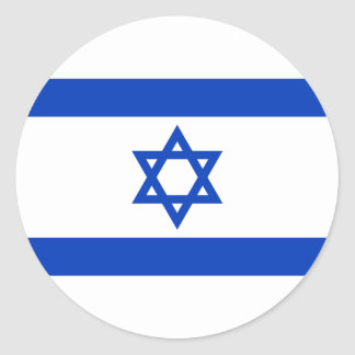Israel's Flag Classic Round Sticker