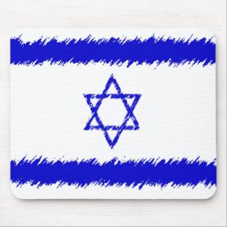Isreali Flag Mouse Pad