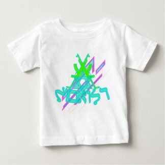 Isreal's Jewish Zion Shirt
