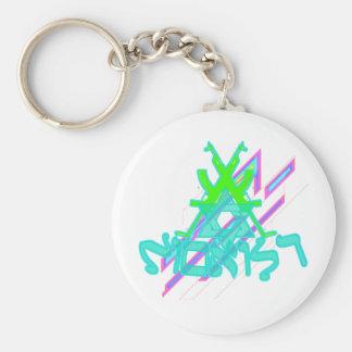 Isreal's Jewish Zion Shirt Basic Round Button Keychain