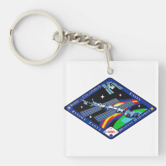 ISS Completion Patch Keychain