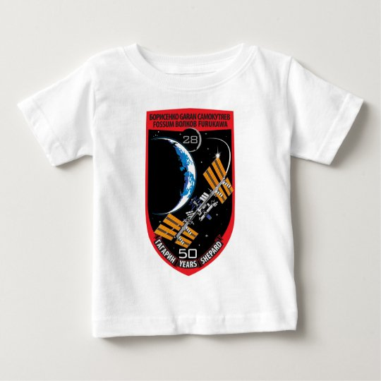 ISS Crews:  Expedition 28 Baby T-Shirt