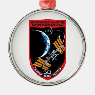 ISS Crews:  Expedition 28 Round Metal Christmas Ornament