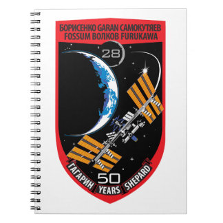 ISS Crews:  Expedition 28 Spiral Notebook