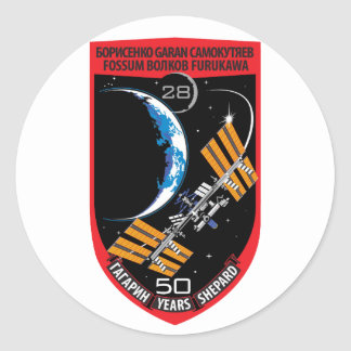 ISS Crews:  Expedition 28 Stickers