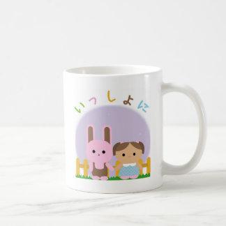 isshoni coffee mug