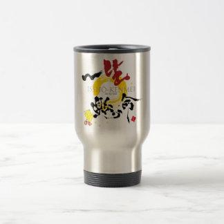 ISSHOU-KENMEI COFFEE MUGS