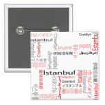 Istanbul 2 Inch Square Button