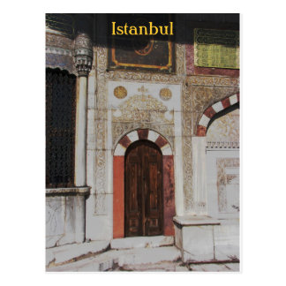 Istanbul Fountain Postcard
