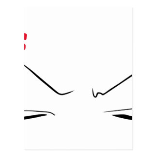 It animates to Angry Phase Postcard
