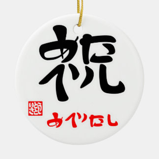 It does celebration successfully, (marking) ceramic ornament