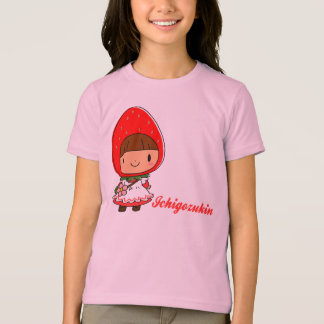 It is and your chi zu is to come the garuzuringa T T-Shirt