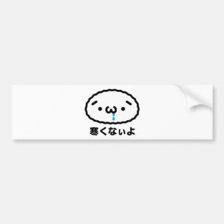 It is cold the i bumper sticker