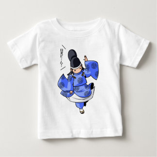 It is difficult a u English story Nikko Toshogu Baby T-Shirt