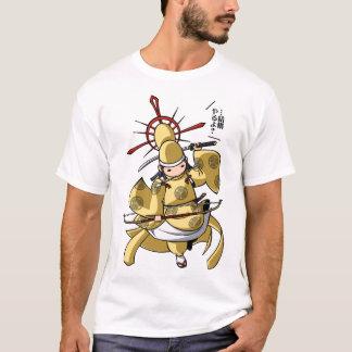 It is difficult a u u u u u u! English story Nikko T-Shirt