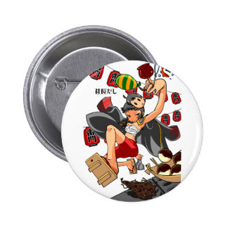 It is enterprise, it is shallow! English story Pinback Button