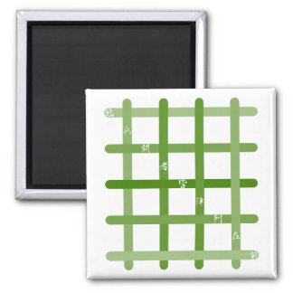 It is quick nine letters (green color) magnet
