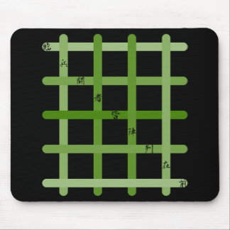 It is quick nine letters (green color) mouse pad