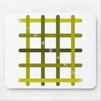 It is quick nine letters olive mousepad