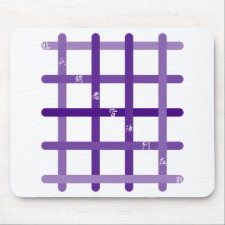 It is quick nine letters purple mousepads