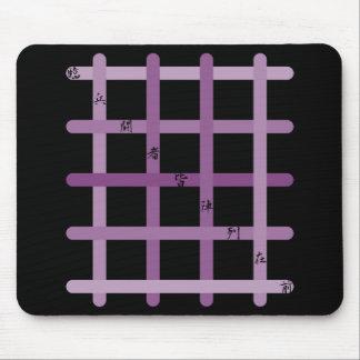 It is quick nine letters purple mousepad