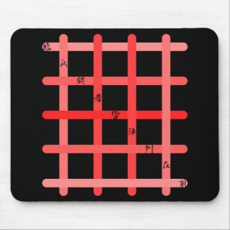 It is quick nine letters (red) mouse pad