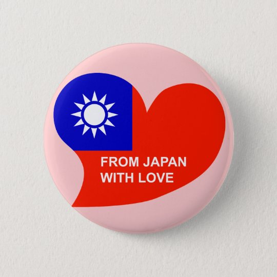 It is, Taiwan Pinback Button