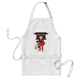 It is the celebration, it is shallow! English Adult Apron