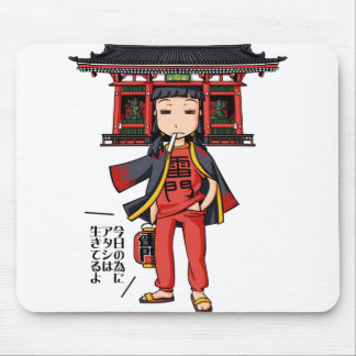 It is the celebration, it is shallow! English Mouse Pad