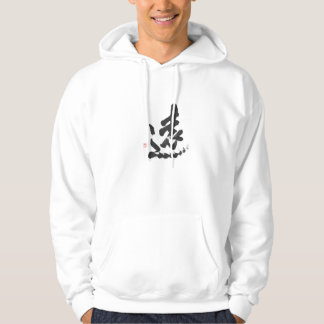 It is the writing brush letter T shirt. Letter T s Hoodie
