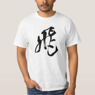 It is the writing brush letter T shirt. Letter T s T-Shirt