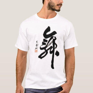 It is the writing brush letter T shirt. Letter T T-Shirt
