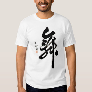 It is the writing brush letter T shirt. Letter T Tee Shirt