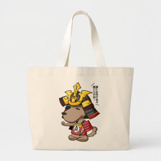 It is today, the cup English story Ota Gunma Large Tote Bag