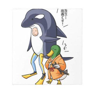 It is turn! Duck teacher! English story Kamogawa Notepad