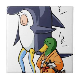 It is turn! Duck teacher! English story Kamogawa Tile