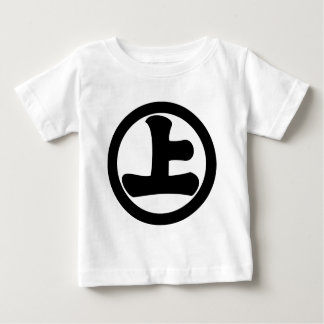 It lowers to the circle, on baby T-Shirt
