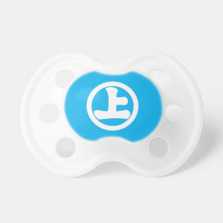 It lowers to the circle, on pacifier