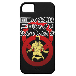 It probably is 2nd useless what? iPhone SE/5/5s case
