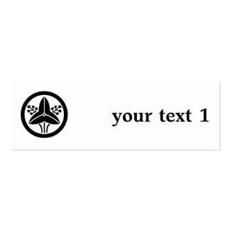 """It stands in the house crest """"circle, the water pl Double-Sided mini business cards (Pack of 20)"""