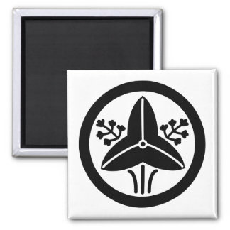 """It stands in the house crest """"circle, the water pl refrigerator magnets"""