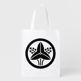 """It stands in the house crest """"circle, the water pl reusable grocery bag"""